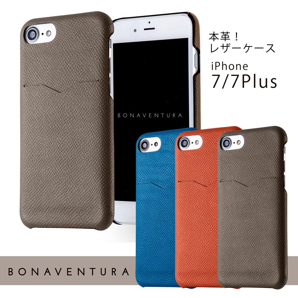 BONAVENTURA【ボナベンチュラ】 iPhone 7Plus (5.5インチ) ドイツ製本革 牛革 レザー アイフォンケース German Waprolux back cover case全3色 iPhoneケース /牛革