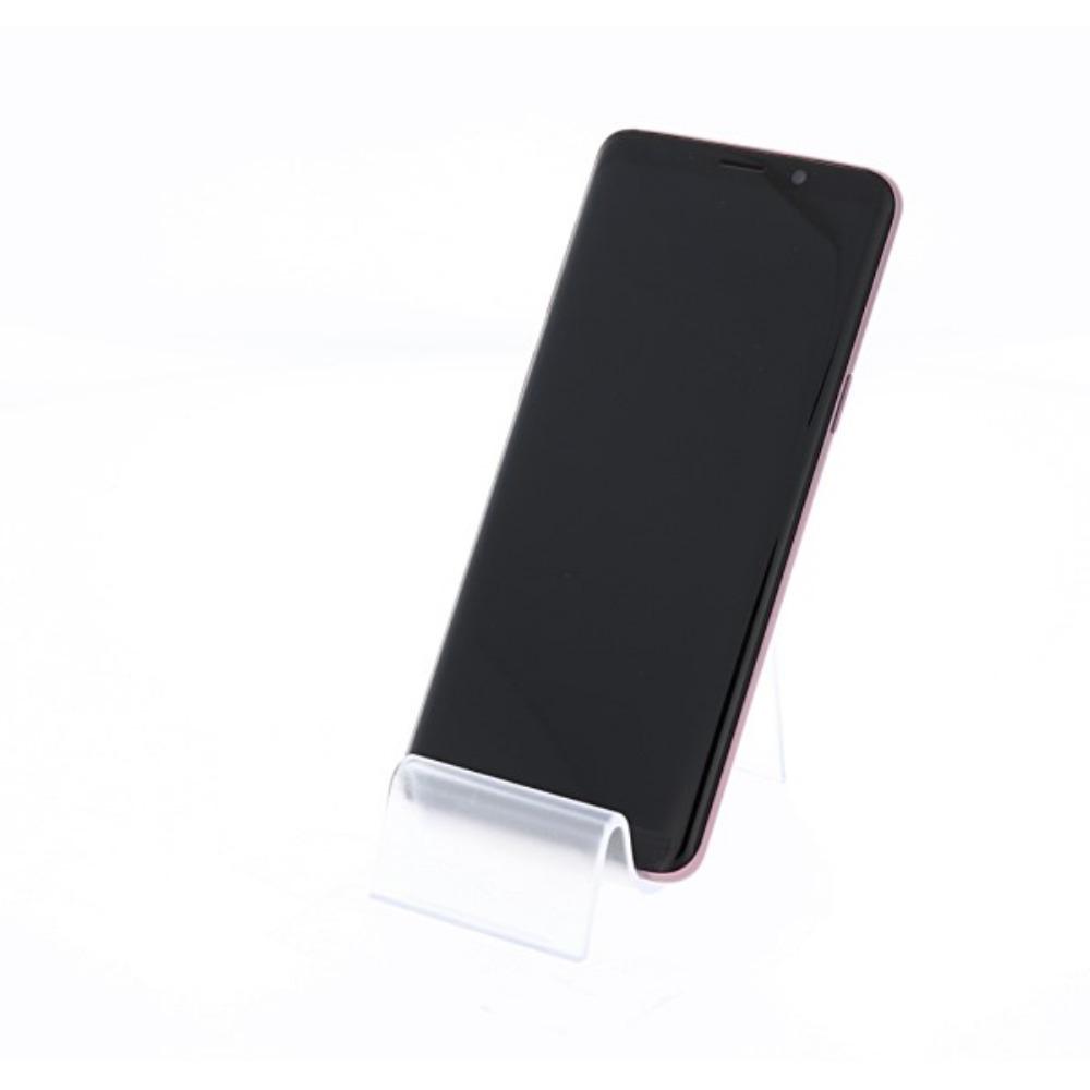Galaxy S9 SC-02K docomo [Lilac Purple]