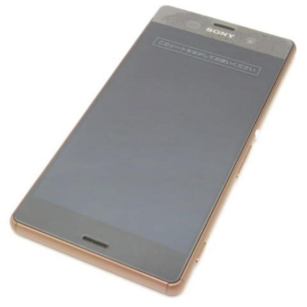 Xperia Z3 SO-01G docomo [Copper]