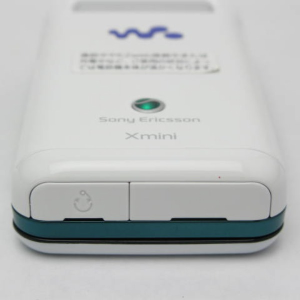 Walkman Phone,Xmini