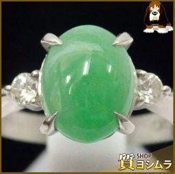 SELECT JEWELRY【セレクトジュエリー】 リング・指輪 Pt 900/ヒスイ/ダイヤモンド レディース