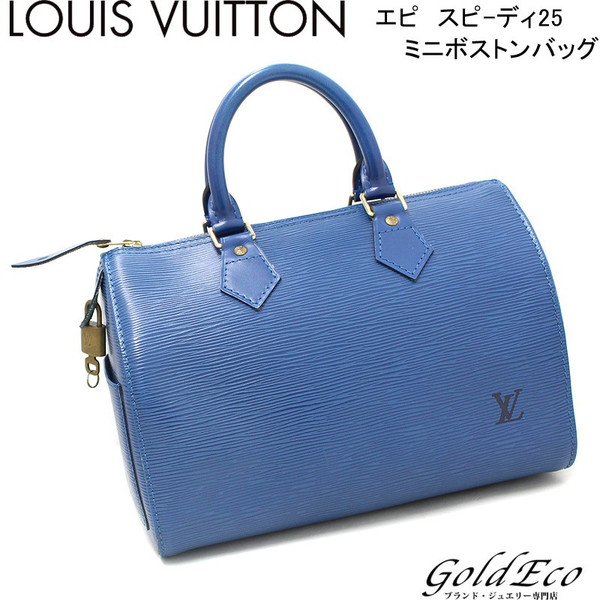 competitive price 22cbb d4afe LOUIS VUITTON【ルイヴィトン】エピ スピーディ25ハンドバッグ ...
