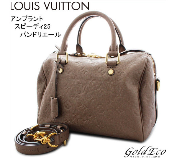 release date: 95d07 64afe LOUIS VUITTON【ルイ ヴィトン】モノグラム アンプラント ...