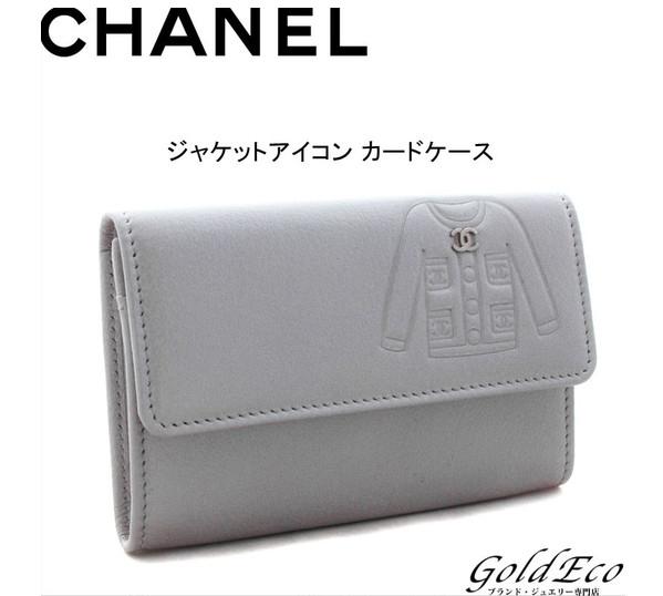 Chanel Kartenetui Jacke Icon Visitenkartenetui Grau Leder