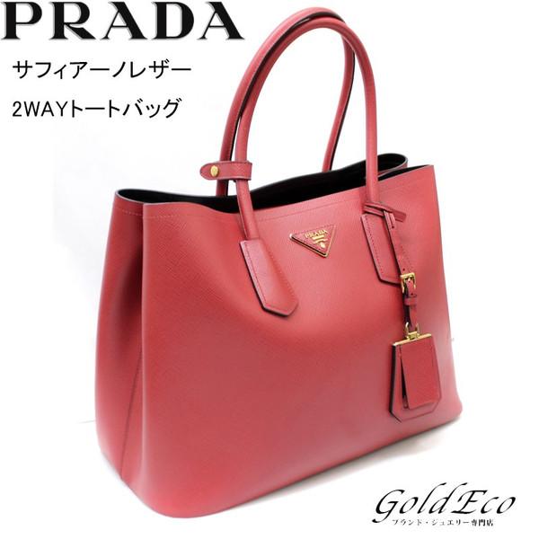 new product 5c2fe e6bad PRADA【プラダ】サフィアーノ 2WAYトートバッグ B2756T ...