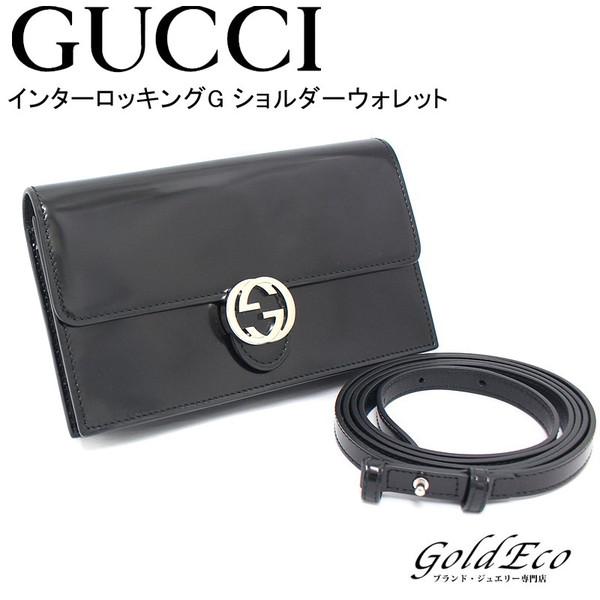 best website a930a 2e84f GUCCI【グッチ】インターロッキングG ショルダーウォレット ...