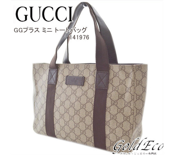 b5f3c2f7a55b GUCCI 【Gucci】 GG Plus Tote Mini Bag llaw 141976 Beige Brown Men Men  【Defnyddiwyd】 ー The best place to buy Brand Bags Watches Jewelry, Bramo!
