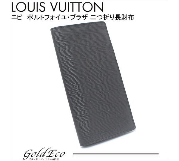 180fa5382ced LOUIS VUITTON【ルイヴィトン】エピ ポルトフォイユ・ブラザ二つ折り長 ...