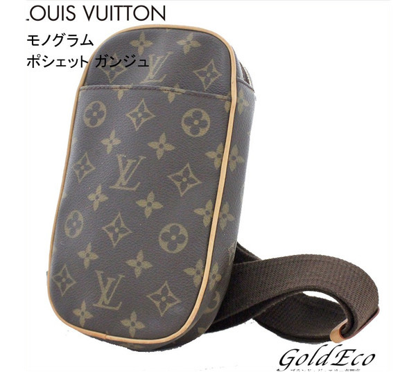 150a67ced7cf LOUIS VUITTON【ルイヴィトン】モノグラム ポシェット ガンジュM51870 ...