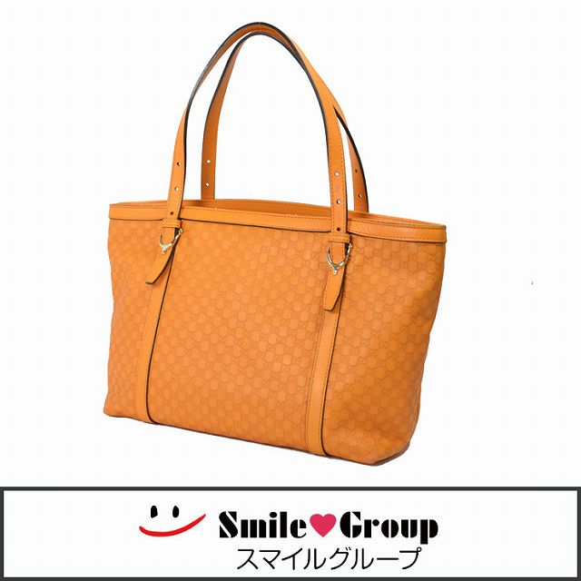 Gucci   Gucci   dámske   Micro Gucci Shima   336776   Tote taška   Orange   Second Hand   doprava  ー The best place to buy Brand Bags Watches Jewelry 33d34e82a04