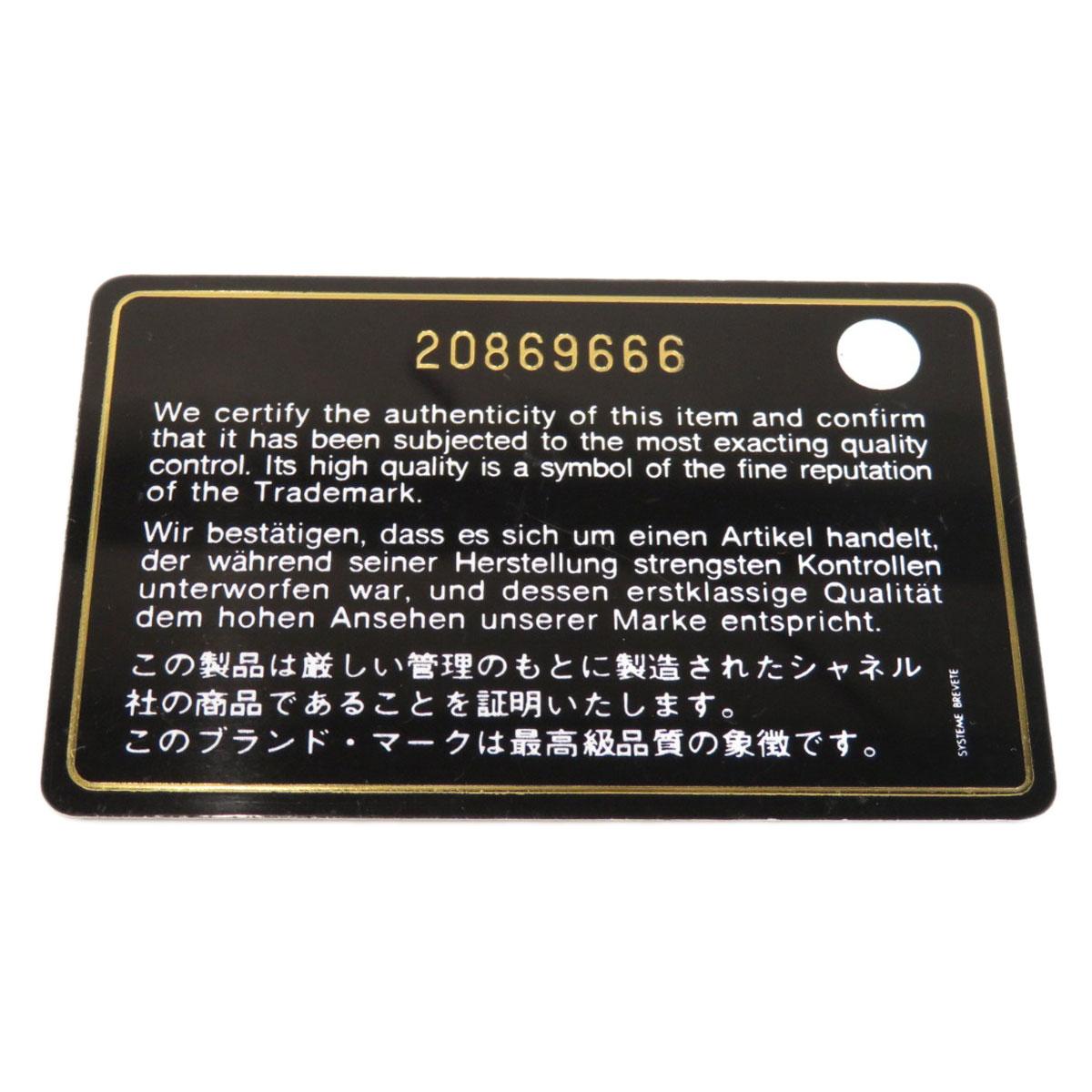 Chanel Coco Mark Silver Hardware Tote Bag Ladies ー The