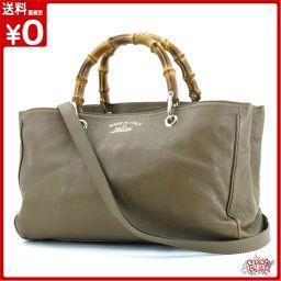 Bamboo Shopper Small 2way Hand Shoulder Bag