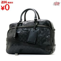 GG IMPREME Business Bag