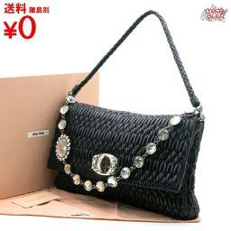 Materasse chain 2WAY bag