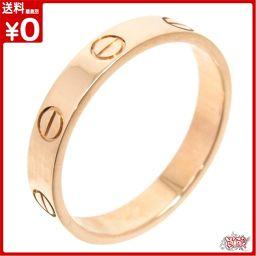 Mini love ring