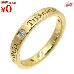 Flat band ring diamond