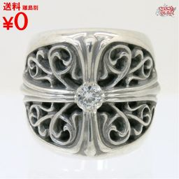 Classical Oval Cross Ring