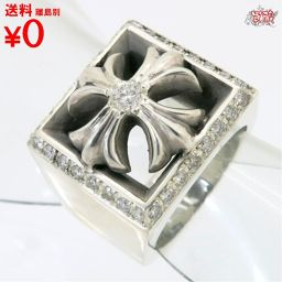 CH Plus letter block ring