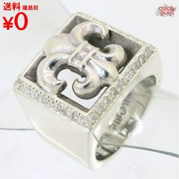 BS flare letter block ring