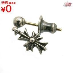 CH Cross Earrings
