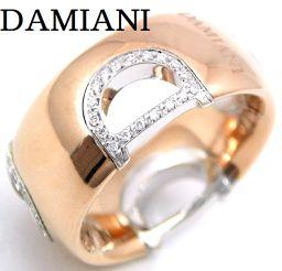 DAMIANI 『 ダミアーニ 』 750(K18PG/WG) ダイヤモンド D ICON リング ケース付き アイコン