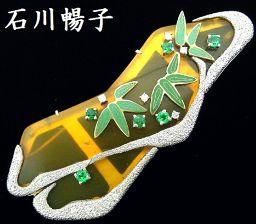 [Ishikawa Yuko] NOBUKO ISHIKAWA work Pt900 / K18YG Bekka diamond brooch pendant top · custo dual use 0.73ct D 0.29ct