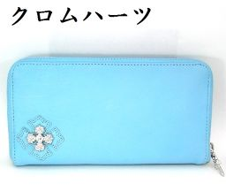Chrome Hearts『クロムハーツ』 レザー ウォレット 財布 インボイス(写し)付き ブルー【未使用品】