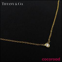 美品 TIFFANY&Co.(ティファニー)ネックレス バイザヤード 1Pダイヤ ネックレス  K18YG【Ce