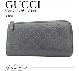 GUCCI 【Gucci】 Gucci Sima Leather wallet L letter zipper 332747 Black ladies men's unisex combined use [pre]