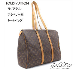 LOUIS VUITTON【ルイ ヴィトン】モノグラム フラネリー45トートバッグ ショルダーバッグ M51115 【中古】バッグ