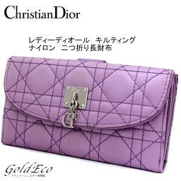 【送料無料】Christian Dior【クリスチャン ディオール】レディディオール カナージュ キルティング Wホック