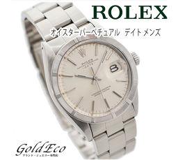 ROLEX【ロレックス】 オイスターパーペチュアル デイト メンズ腕時計【中古】 エンジンターンドベゼル Ref.1501 (1967年製)自動巻き アンティーク