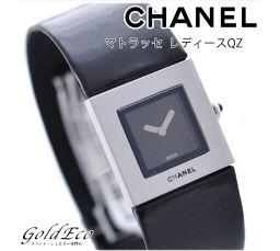 CHANEL【シャネル】 マトラッセ レディース腕時計【中古】 クォーツ ブラック SS エナメル革ベルト ブラック文字盤