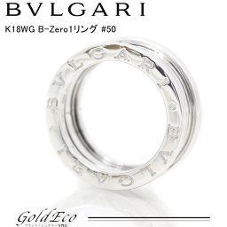 【新品仕上げ済み】BVLGARI【ブルガリ】B-zero1 リングジュエリー 750WG K18#50 約9.5号