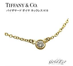 【新品仕上済み】Tiffany&Co【ティファニー】バイザヤード 1P ダイヤモンド ネックレス K18YG 【中古】ジュエリー