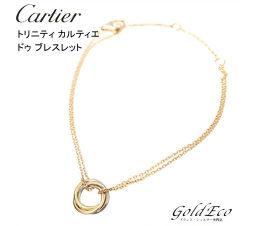 【新品仕上済み】Cartier 【カルティエ】美品 トリニティカルティエ ドゥ ブレスレット K18 【中古】ジュエリー