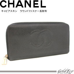 CHANEL 【Chanel】 round fastener long wallet caviar skin coco mark black leather black CHANEL