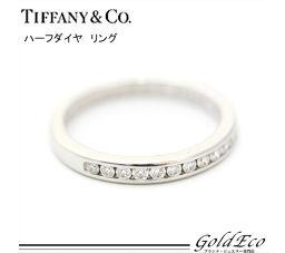 【新品仕上済み】Tiffany&Co【ティファニー】ハーフ エタニティ ダイヤ リング Pt950 5号 ピンキーリング指輪 ダイヤ