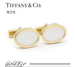 TIFFANY&Co. 【ティファニー】K18 750 カフス YG ゴールド 新品仕上げ済み メンズホワイトシェル レディース