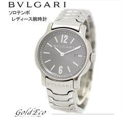 BVLGARI【ブルガリ】ソロテンポ レディース腕時計クォーツ ST29S シルバー×グレー文字盤QZ ステンレススチール SS