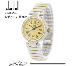 Dunhill【ダンヒル】ミレニアム デイト レディース腕時計クォーツ シルバー×ゴールド文字盤QZ ローマインデックス【中古】