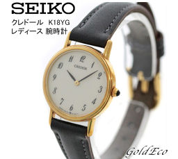 SEIKO 【セイコー】クレドール レディース 腕時計 クォーツK18YG ゴールド レザー 【中古】ホワイト文字盤