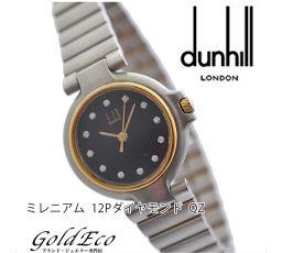 Dunhill【ダンヒル】 ミレニアム レディース腕時計【中古】 クォーツ ブラック文字盤/12Pダイヤモンド SS/GP