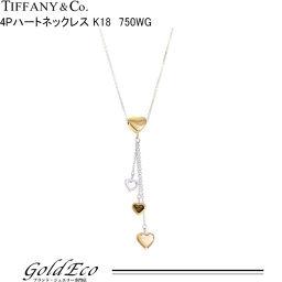 【新品仕上済み】Tiffany&Co 【ティファニー】 4Pハート ネックレス K18ホワイトゴールド/イエローゴールド750