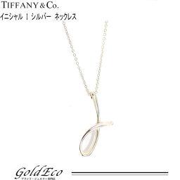 【新品仕上げ済み】Tiffany&Co【ティファニー】イニシャル「I」 ネックレスペンダント SV925レディース