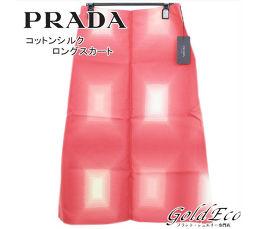 PRADA【プラダ】コットン シルク ロングスカート 42 ピンク レディース 1471G【中古】