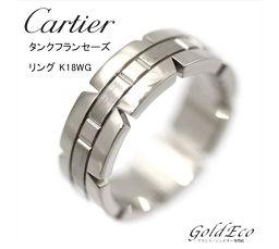 【新品仕上げ済み】Cartier 【カルティエ】 美品 タンクフランセーズ リング K18WG #48 約8.5号 【中古】指輪 ジュエリー ホワイトゴールド 750