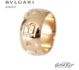 BVLGARI【ブルガリ】モノロゴリング K18 PG750ピンクゴールド #53 約12.5号指輪【新品仕上げ済】【中古】