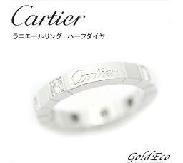 Cartier 【カルティエ】ラニエール リング ハーフ ダイヤ K18 WG 750#48 8号 【新品仕上済み】 ジュエリー 指輪 ロゴ  【中古】