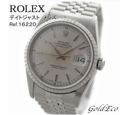 【オーバーホール・外装仕上げ済み】ROLEX 【ロレックス】デイトジャスト メンズ 腕時計 16220自動巻き
